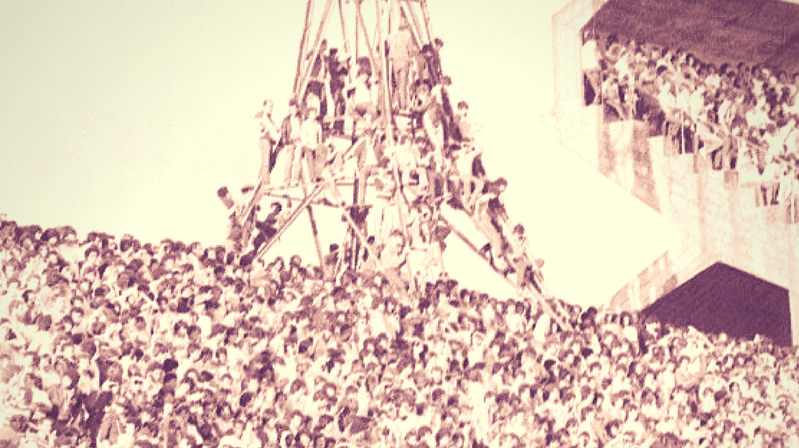 Há 35 anos, Atlético bateu recorde de público que jamais será quebrado; veja fotos