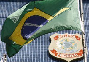 Fachada do prédio da Polícia Federal, em Curitiba.