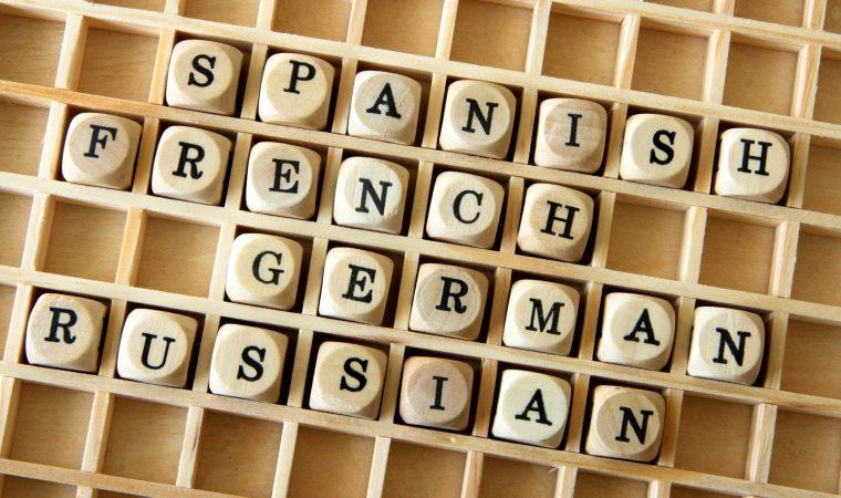 Domínio de uma língua estrangeira: mais uma habilidade fundamental do profissional inovador
