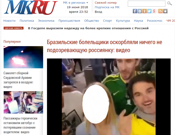 Case of Brazilians that harassed Russian Woman World Cup